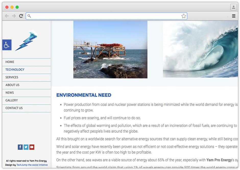 אתר תדמית לחברה בינלאומית